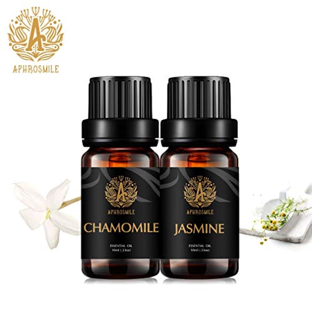 害虫助けて羽APHORSMILE JP 100% 純粋と天然の精油、カモミール/ジャスミン、2 /10mlボトル - 【エッセンシャルオイル】、アロマテラピー/デイリーケア可能