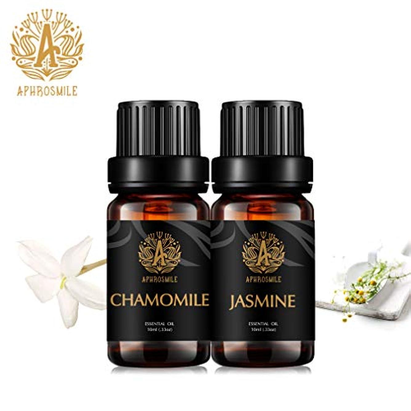 APHORSMILE JP 100% 純粋と天然の精油、カモミール/ジャスミン、2 /10mlボトル - 【エッセンシャルオイル】、アロマテラピー/デイリーケア可能