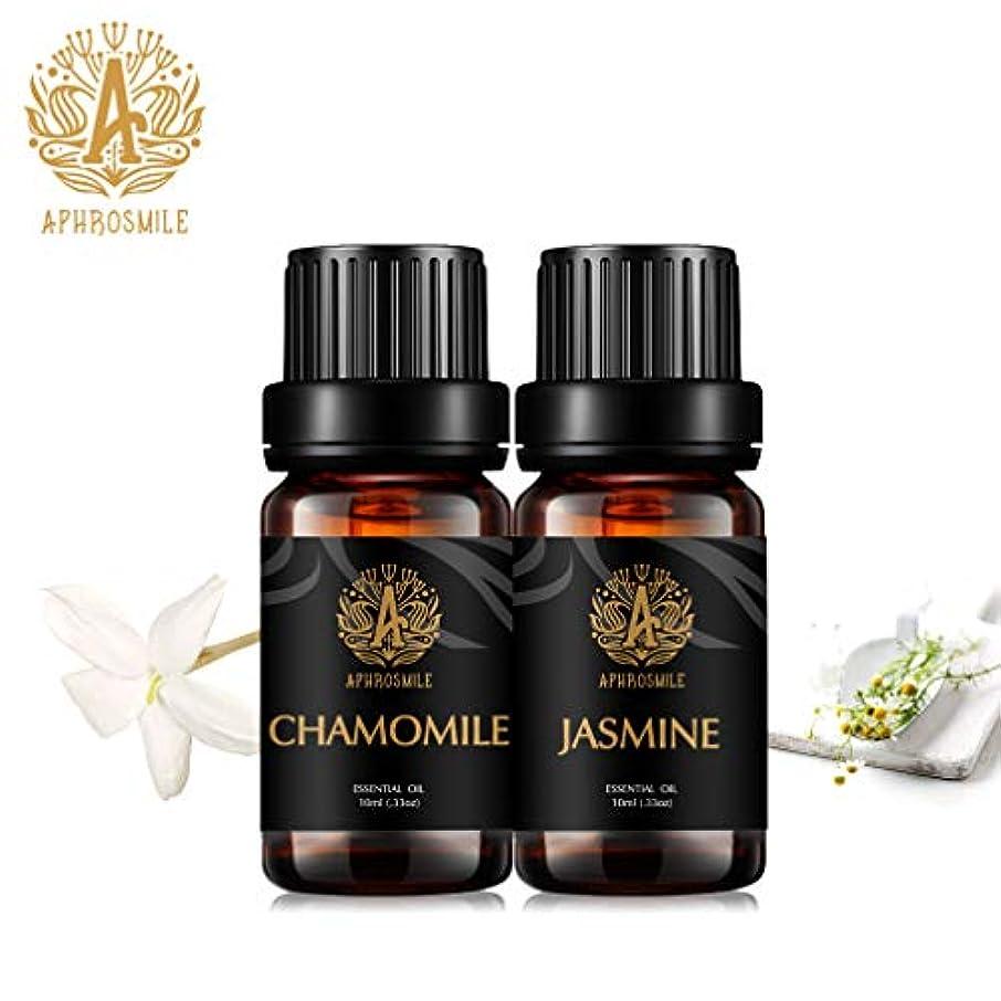 笑性格与えるAPHORSMILE JP 100% 純粋と天然の精油、カモミール/ジャスミン、2 /10mlボトル - 【エッセンシャルオイル】、アロマテラピー/デイリーケア可能