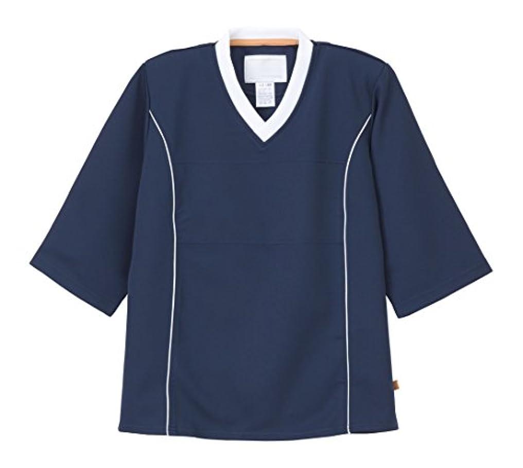 宇宙の論争好ましいナガイレーベン NAGAILEBEN 検診衣上衣 LK-1406(S) ネイビー