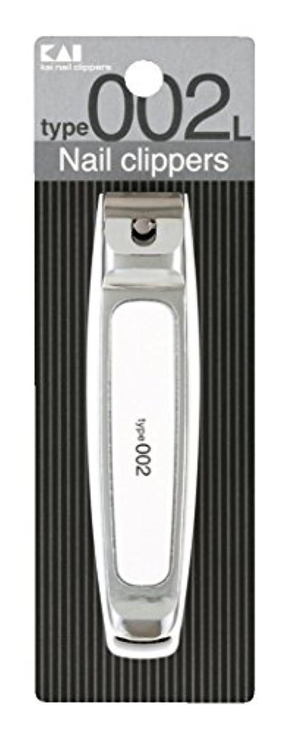 毒時計お金貝印 ツメキリ Type002 L 白 KE0130