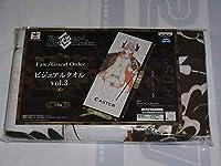 Fate/Grand Order ビジュアルタオル vol.3 オケアノスのキャスター キルケー