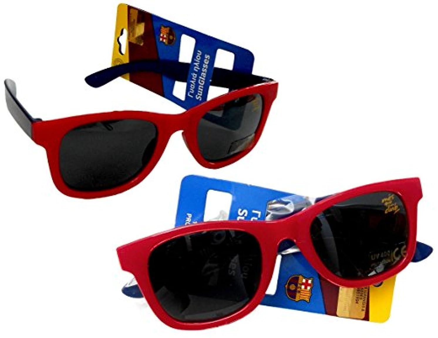 保育園出撃者エクスタシーF.C. バルセロナ キッズ サングラス UV 400 / F.C. Barcelona Kids Sunglasses UV 400
