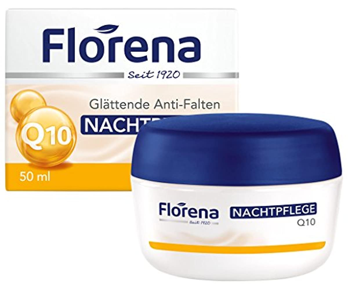 正確に検体前奏曲Florena(フロレナ) フェイス ナイトクリーム コエンザイムQ10