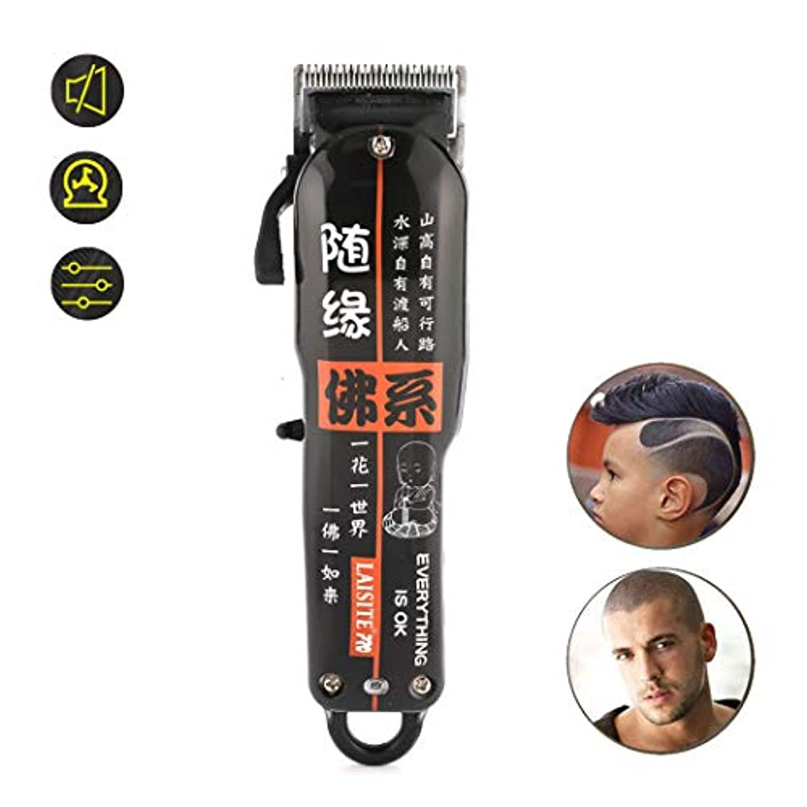 ナプキン定義上がるバリカン人の毛クリッパーの充電式毛クリッパーの男性の子供のための電気ひげのトリマー-B