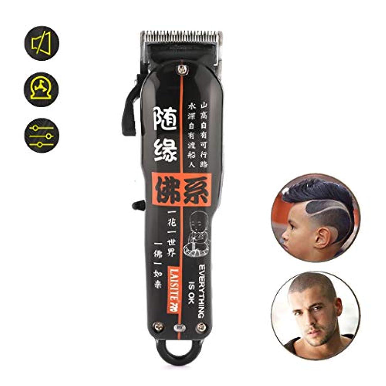 葉段落肉バリカン人の毛クリッパーの充電式毛クリッパーの男性の子供のための電気ひげのトリマー-B