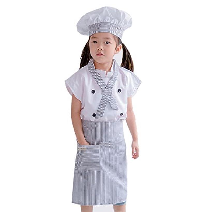 消化アクセサリー作物cnstone ハロウイン 衣装 子供 キッズコスチューム 変身 女の子 コック服4点セット コックコート+帽子+首リボン+エプロン (身長105-120cm, グレー)