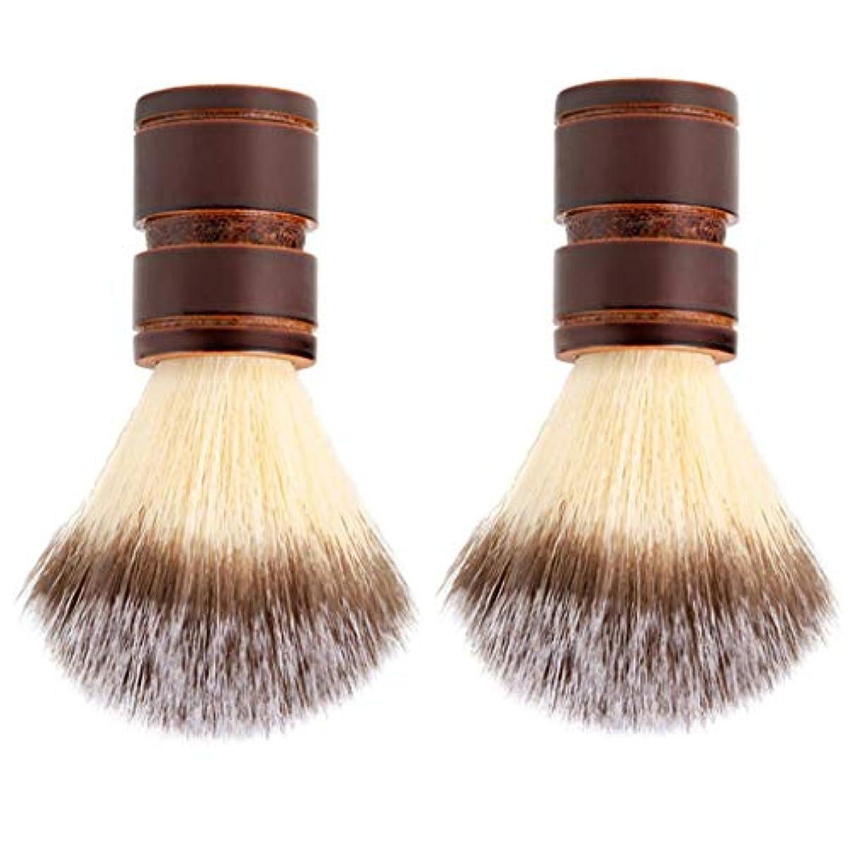振り返る禁じる確認するdailymall 木のハンドルが付いている2xナイロン毛の剃るブラシ個人的な専門の剃る