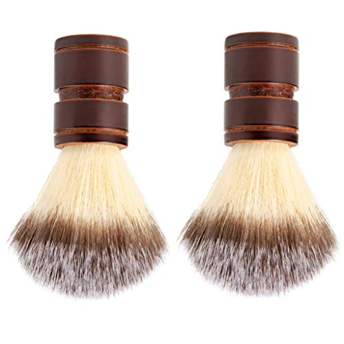 純正変装した想像するdailymall 木のハンドルが付いている2xナイロン毛の剃るブラシ個人的な専門の剃る
