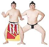 お相撲さん 力士 関取 コスプレ 男女共用 3点セット (MENコス)