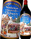 シュテルンターラー・グリューワイン 赤ワイン ドイツ産 ホットワイン