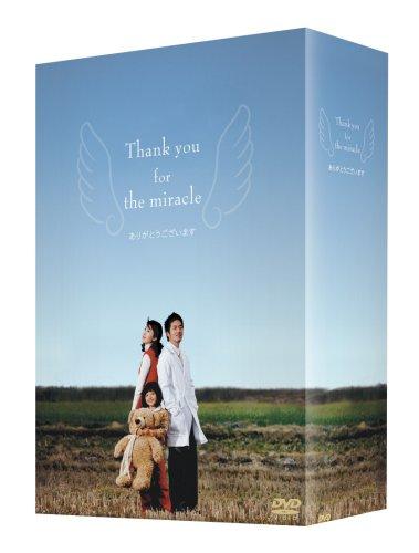 ありがとうございます DVD-BOXI