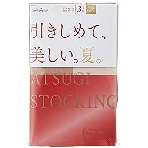 (アツギ)ATSUGI [アツギ]ATSUGI STOCKING(アツギ ストッキング) 引きしめて、美しい。【夏】 〈3足組〉 ウィメンズ FP8863P パウダリーピンク L~LL (日本サイズ2L相当)