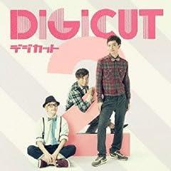 デジカット「ホシニ☆ネガイヲ」のCDジャケット