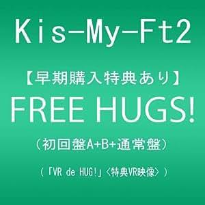 【早期購入特典あり】FREE HUGS!(初回盤A+初回盤B+通常盤)(「VR de HUG!」(特典VR映像) ※「キスマイVRキット」付属)