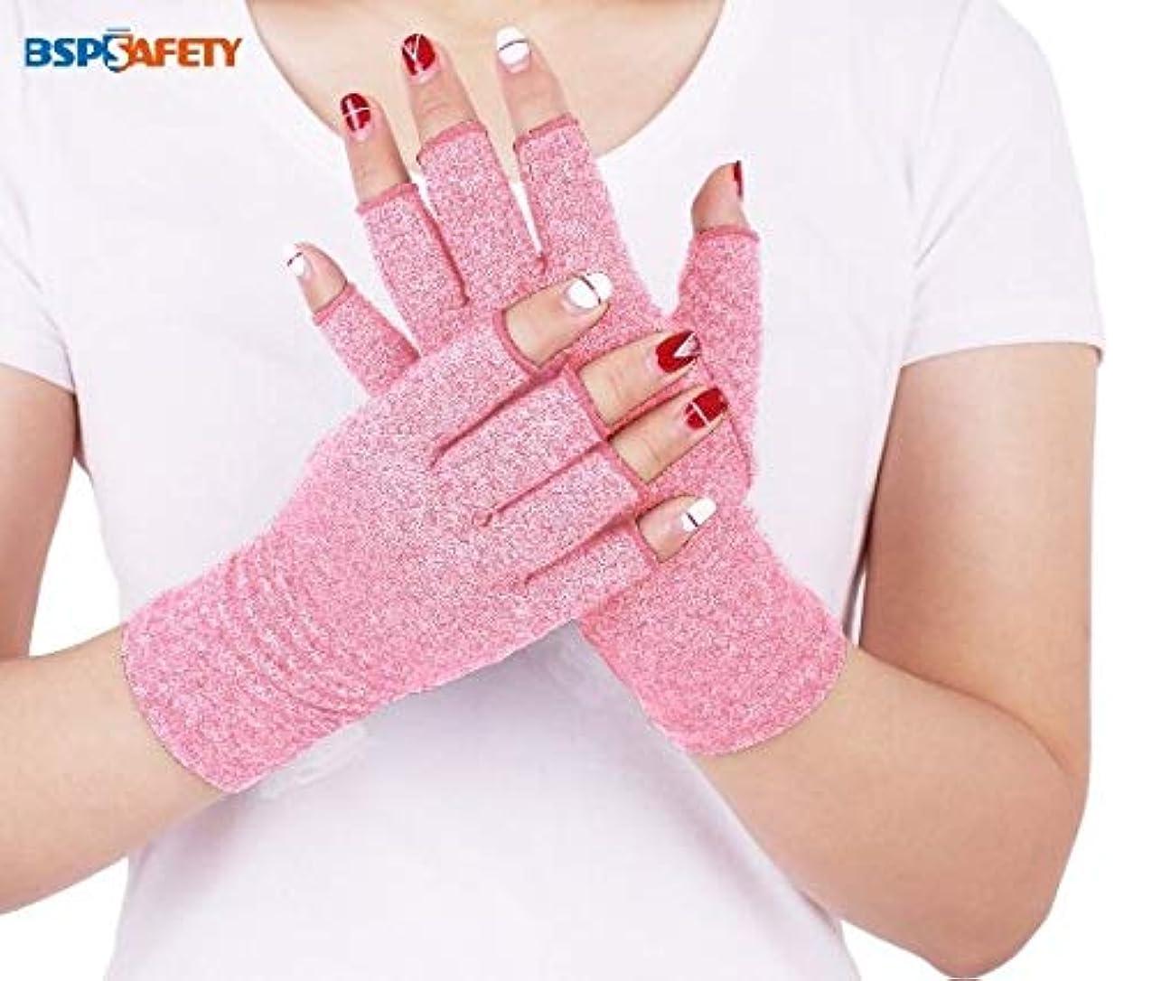 セッション安西税金Women Men Cotton Elastic Hand Arthritis Joint Pain Relief Gloves Therapy Open Fingers Compression Gloves