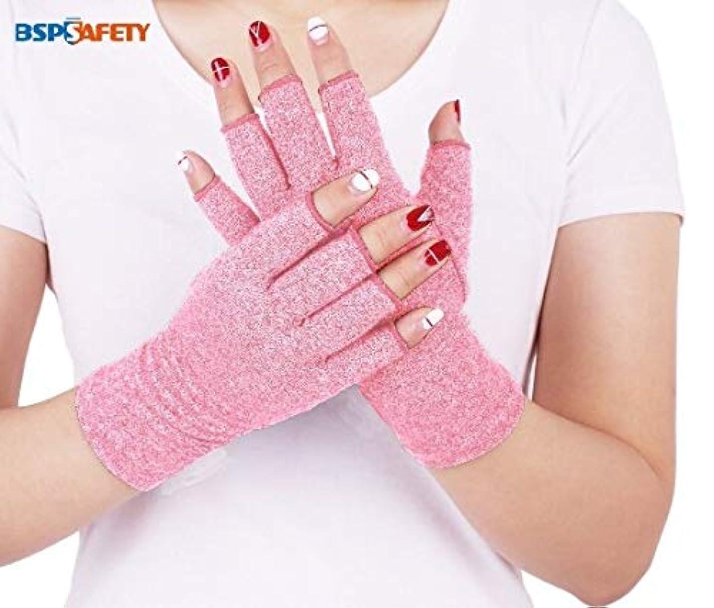 針球体ファイターWomen Men Cotton Elastic Hand Arthritis Joint Pain Relief Gloves Therapy Open Fingers Compression Gloves