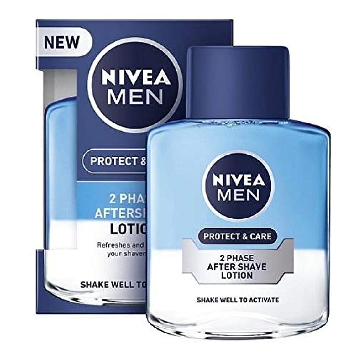 リスク着服アリ[Nivea ] ニベアの男性2相アフターシェーブローション保護&ケア、100ミリリットル - NIVEA MEN 2 Phase Aftershave Lotion Protect & Care, 100ml [並行輸入品]