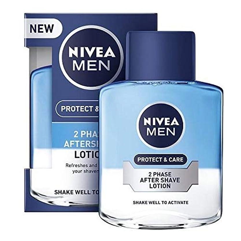 アスペクト階段断片[Nivea ] ニベアの男性2相アフターシェーブローション保護&ケア、100ミリリットル - NIVEA MEN 2 Phase Aftershave Lotion Protect & Care, 100ml [並行輸入品]