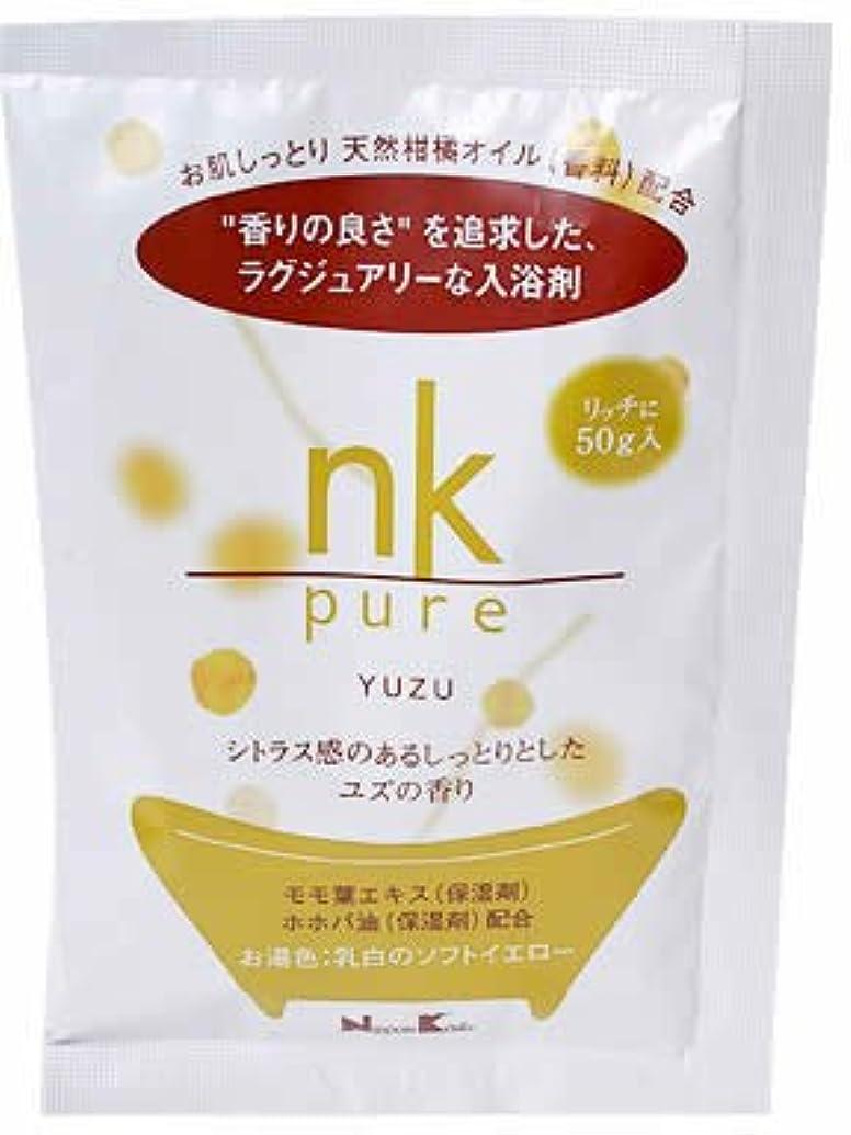 ショッピングセンター意気込みハウジングnk pure 入浴剤 ユズ 50g