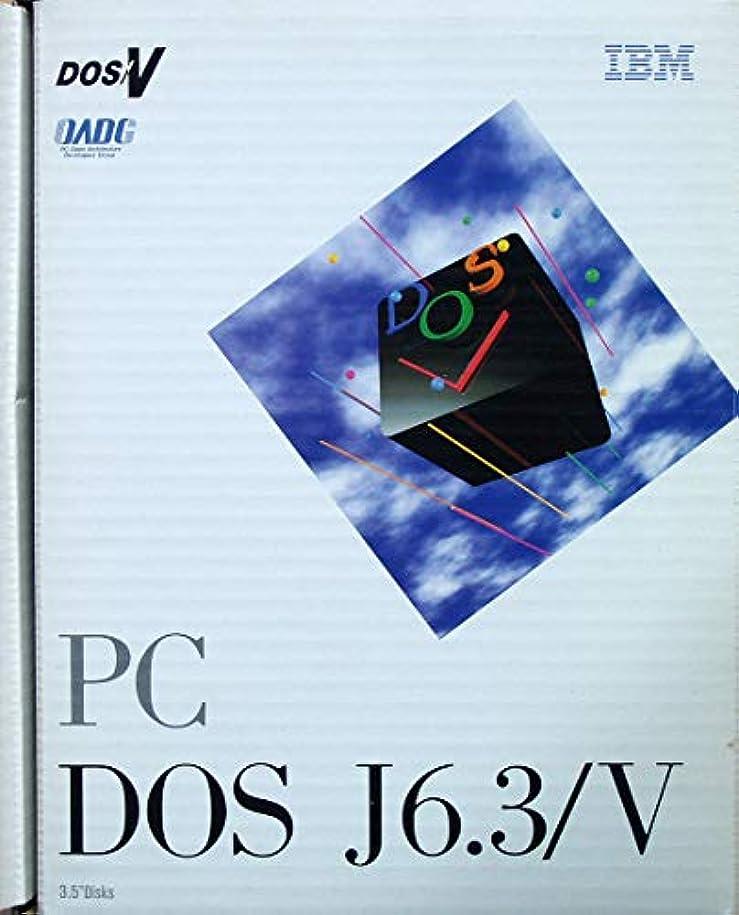 PC DOS J6.3/V [3.5