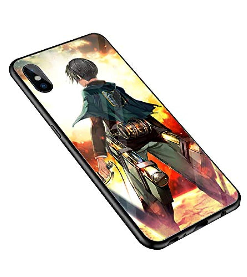 北キー雨のYUEDOODO 進撃の巨人 薄型 鏡面 コスプレ 小物 道具 スマホケース スマホカバー グッズ iPhone XS MAX アイフォン 保護ケース 携帯電話の殻 強化ガラス ハードケース