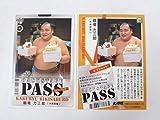 BBM2019 大相撲■レギュラーカード■78/鶴竜 力三郎/オフショット