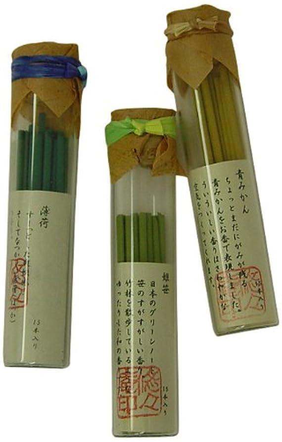 肥沃な狼錫悠々庵 マイナスイオン香 太ビン3本セット 薄荷?青蜜柑?姫笹