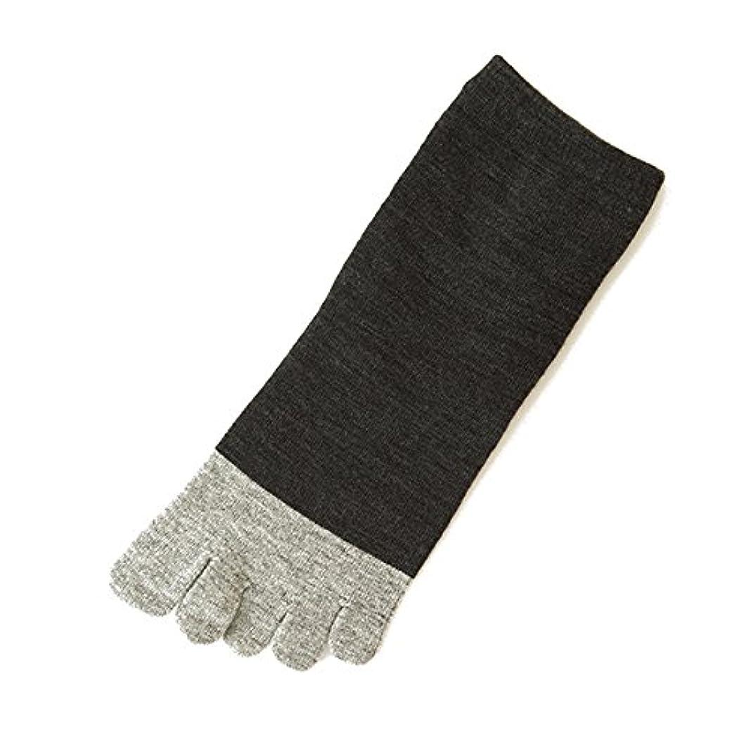 ただやる召喚するパーフェルビッド[靴下屋]クツシタヤ 2面切り替え5本指ソックス 22.0~24.0cm 日本製 五本指靴下