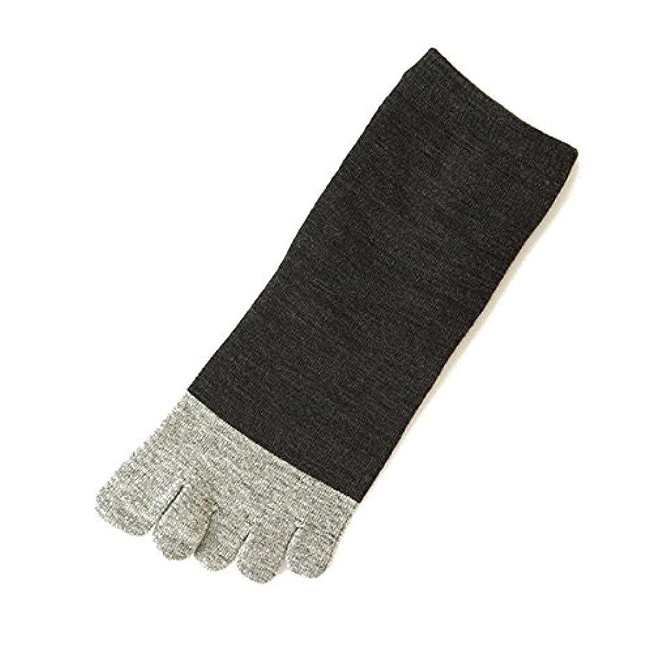 本会議新鮮なベリー[靴下屋]クツシタヤ 2面切り替え5本指ソックス 22.0~24.0cm 日本製 五本指靴下