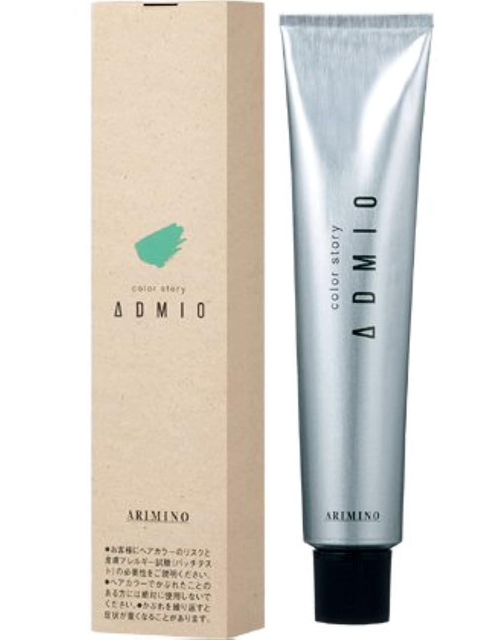 だますプレゼント分岐する【アリミノ】カラーストーリー アドミオ #10ベイリーフ 90g