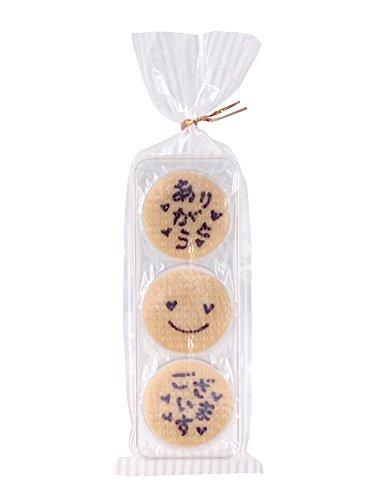 チョコペイントお礼メッセージクッキー 「ありがとうございます」x10個