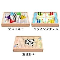 ZUOMAフライングチェス 子供チェッカー 木製玩具 多機能ゲーム チェスバック ギャモンチェス チェス アリーナチェス 大人 知育玩具 1箱に多種棋を入り (ゲーム5)