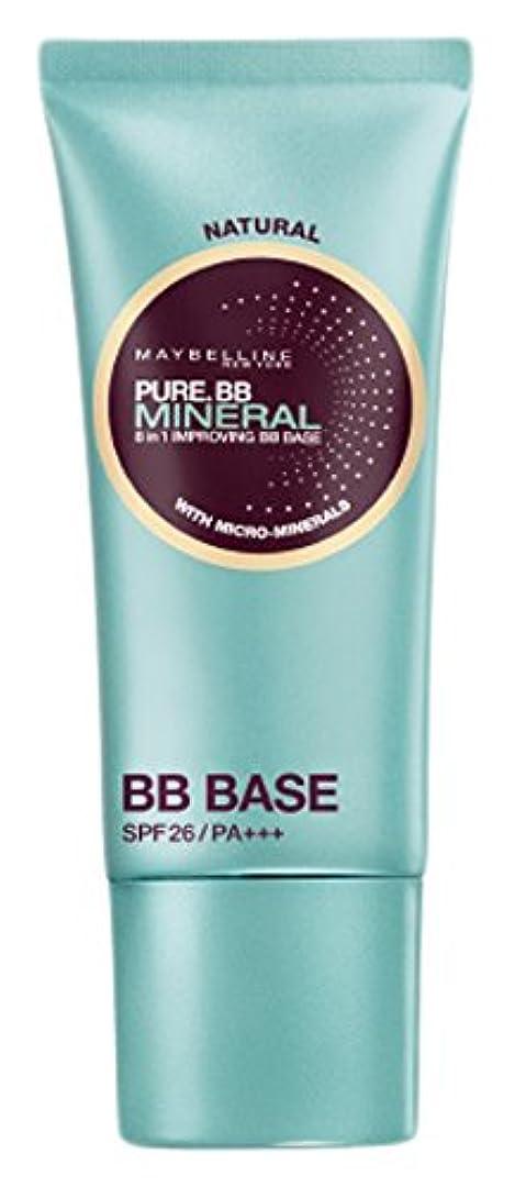 メイベリン ピュアミネラル BB ベース 01 ライト