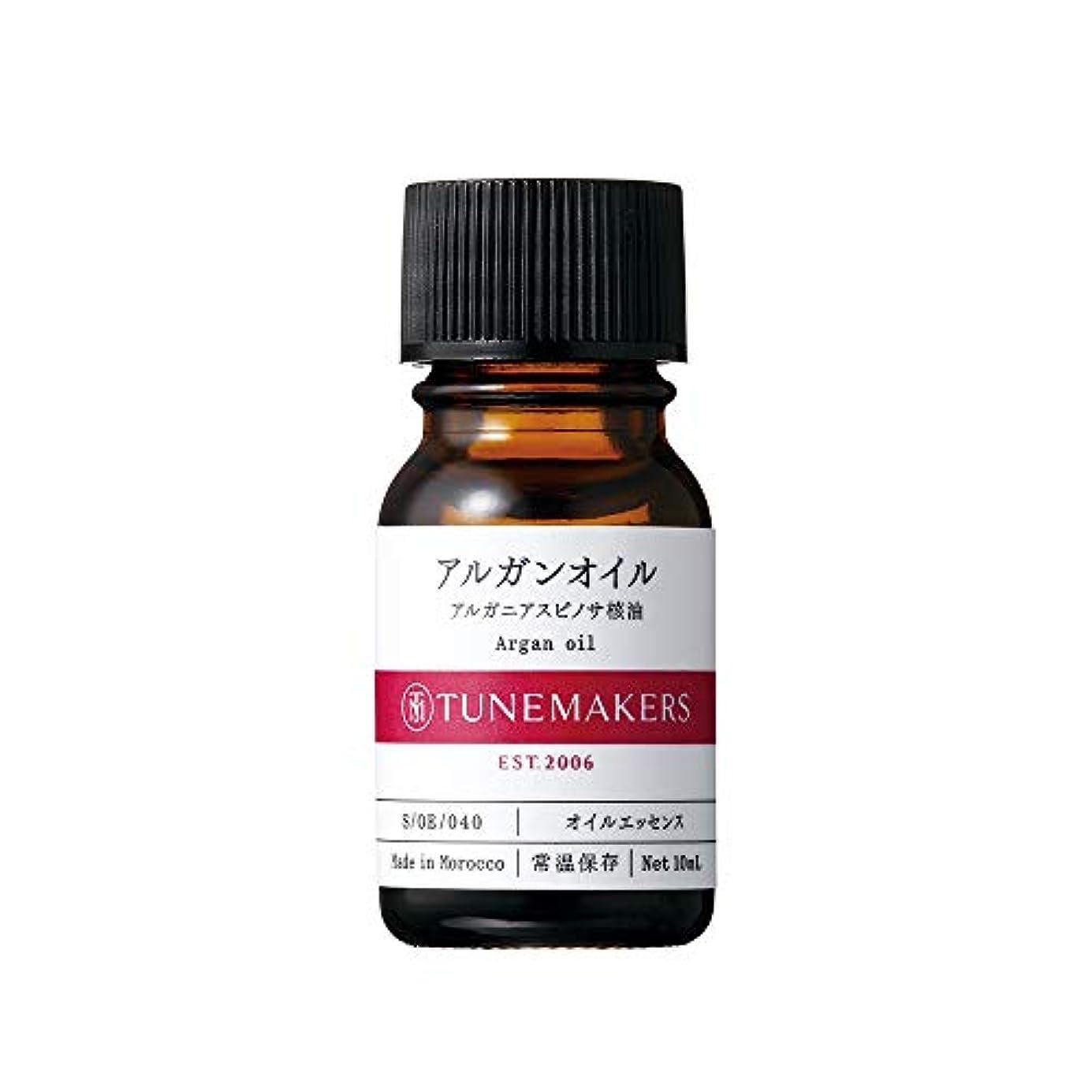 味わう寝室を掃除する前提TUNEMAKERS(チューンメーカーズ) アルガンオイル 美容液 10ml