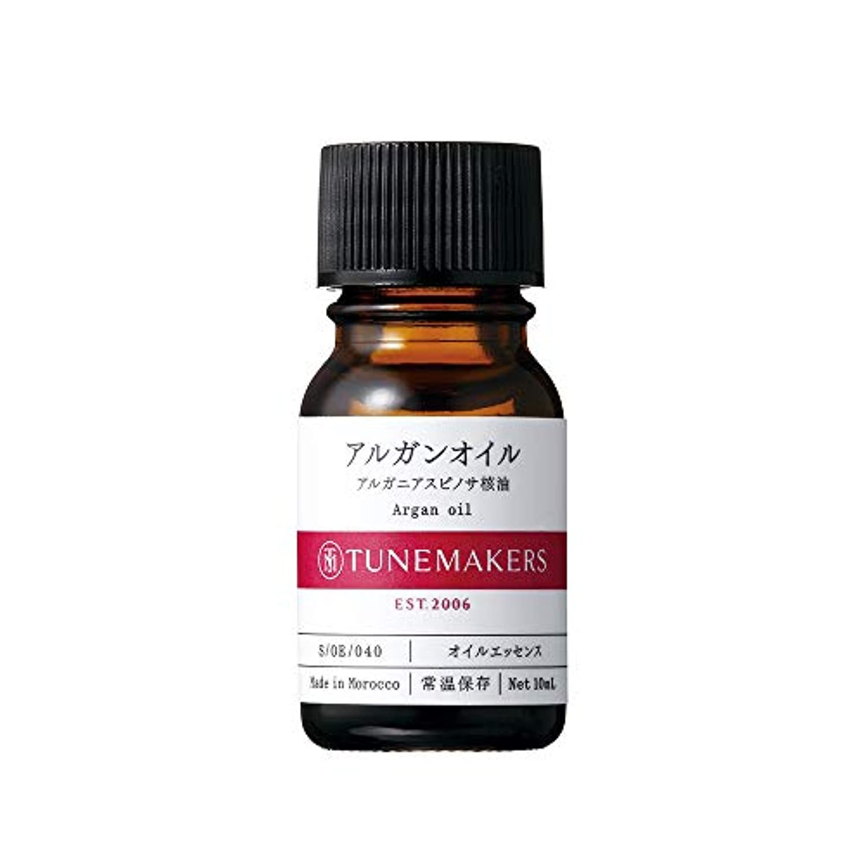 光景純粋な花束TUNEMAKERS(チューンメーカーズ) アルガンオイル 美容液 10ml