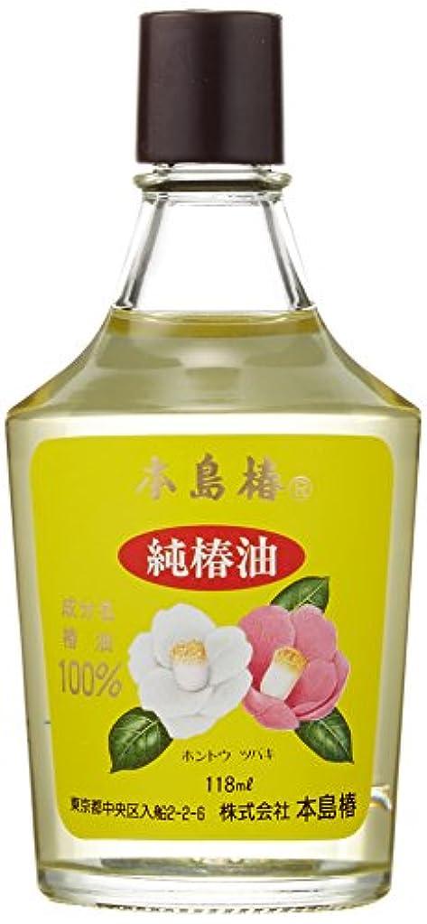 バナナオンス自分のために本島椿 純椿油 赤箱大 118ml