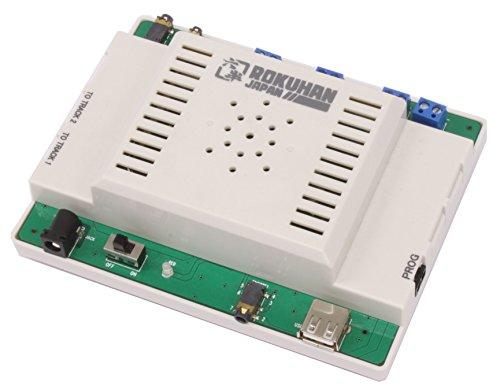 Zゲージ C005 e-トレインコントローラー 鉄道模型用品