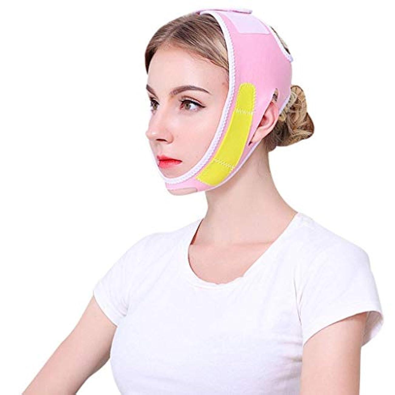 受け入れた考慮行商人HUYYA 女性の顔を持ち上げるベルト、Vライン頬 しわ防止包帯 二重あごの減量顔,Yellow_Large