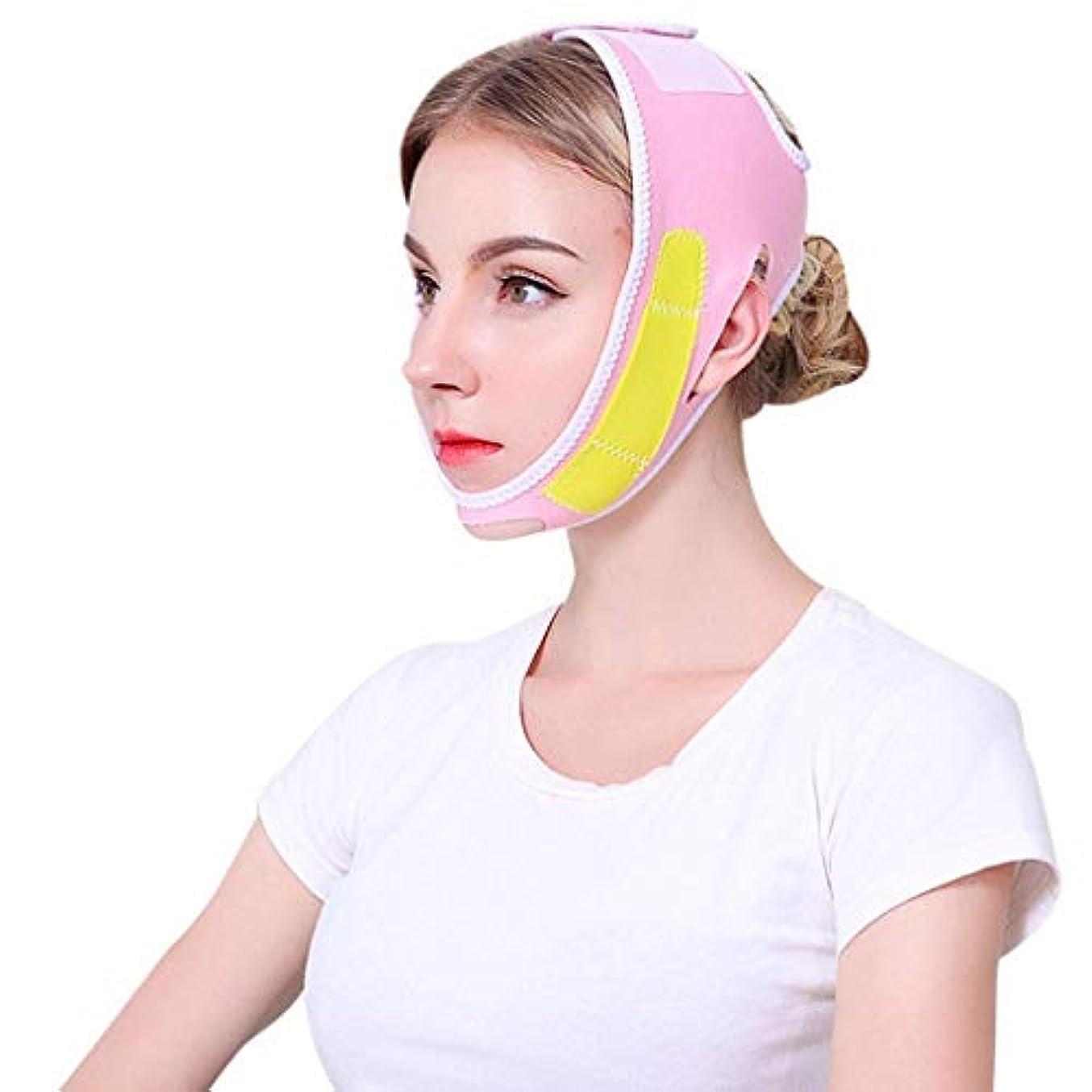 女性活力リゾートHUYYA 女性の顔を持ち上げるベルト、Vライン頬 しわ防止包帯 二重あごの減量顔,Yellow_Large