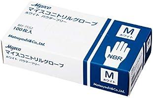 使い捨て手袋 ニトリルグローブ ホワイト 粉なし(サイズ:M)100枚入り 病院採用商品