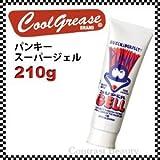 【X2個セット】 阪本高生堂 パンキー スーパージェル 250g