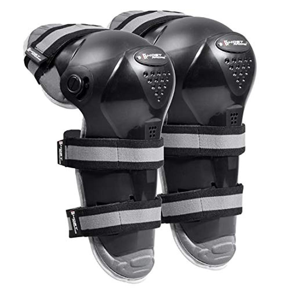 铁锋区志诚机电商店 乗馬サイクリングスケートのために設定されたオートバイの屋外乗馬アンチ秋の保護装置ガードの鎧 (サイズ : ワンサイズ)