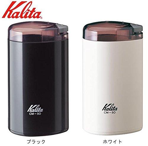 Kalita(カリタ) 電動コーヒーミル CM-50 ブラッ...