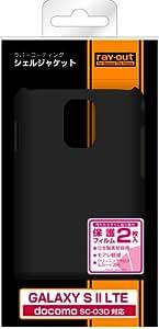 レイ・アウト docomo GALAXY S II LTE SC-03D用ラバーコーティングシェル/マットブラック RT-SC03DC5/B