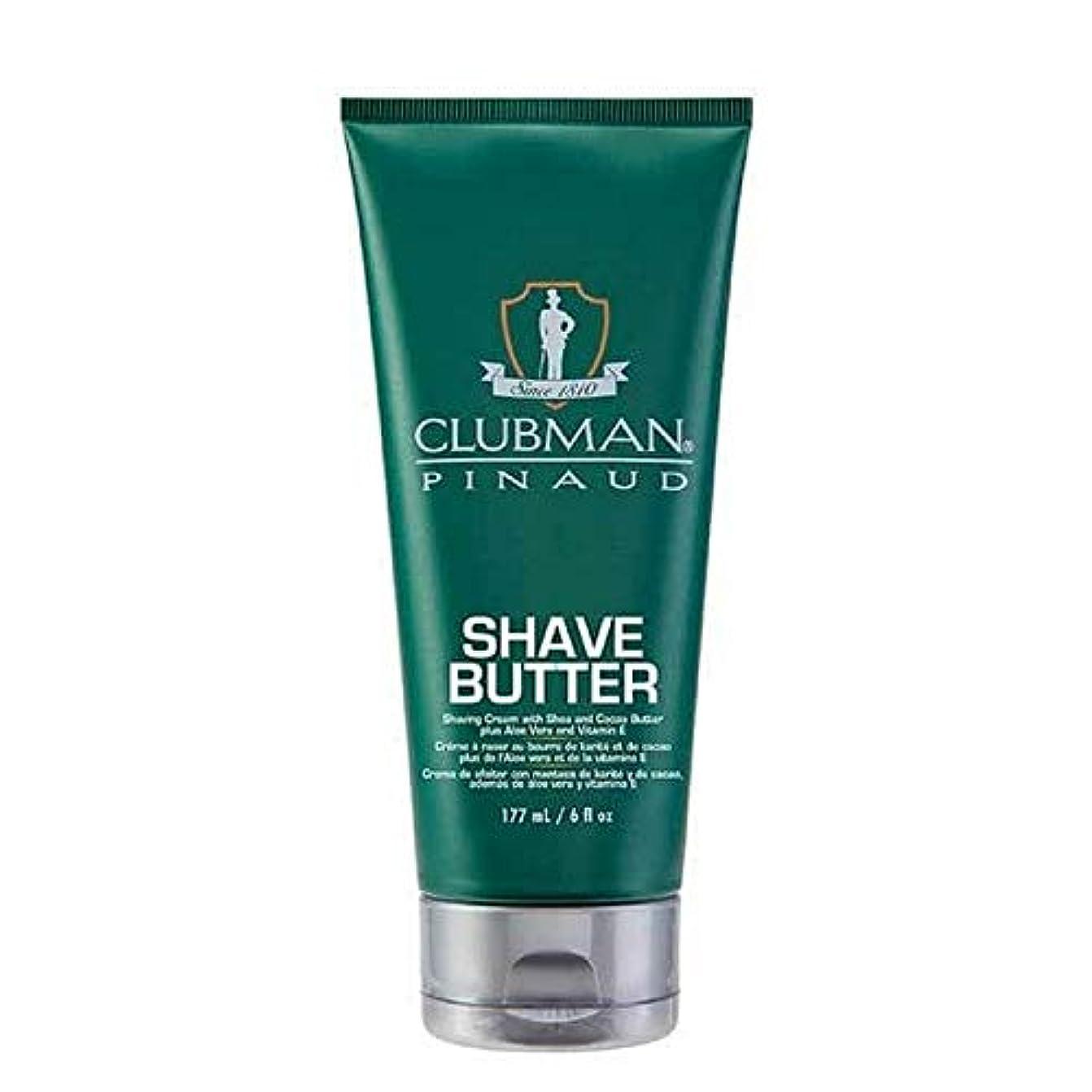 ギャロップ騒乱[Clubman] クラブマン剃りバター - Clubman Shave Butter [並行輸入品]