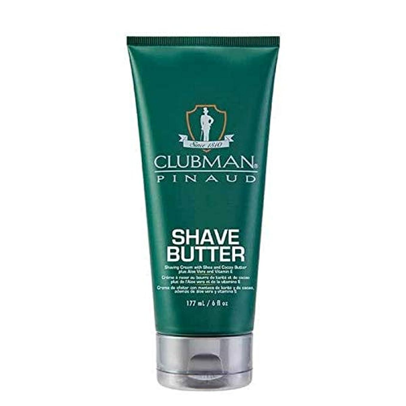 縁石センチメンタル裂け目[Clubman] クラブマン剃りバター - Clubman Shave Butter [並行輸入品]
