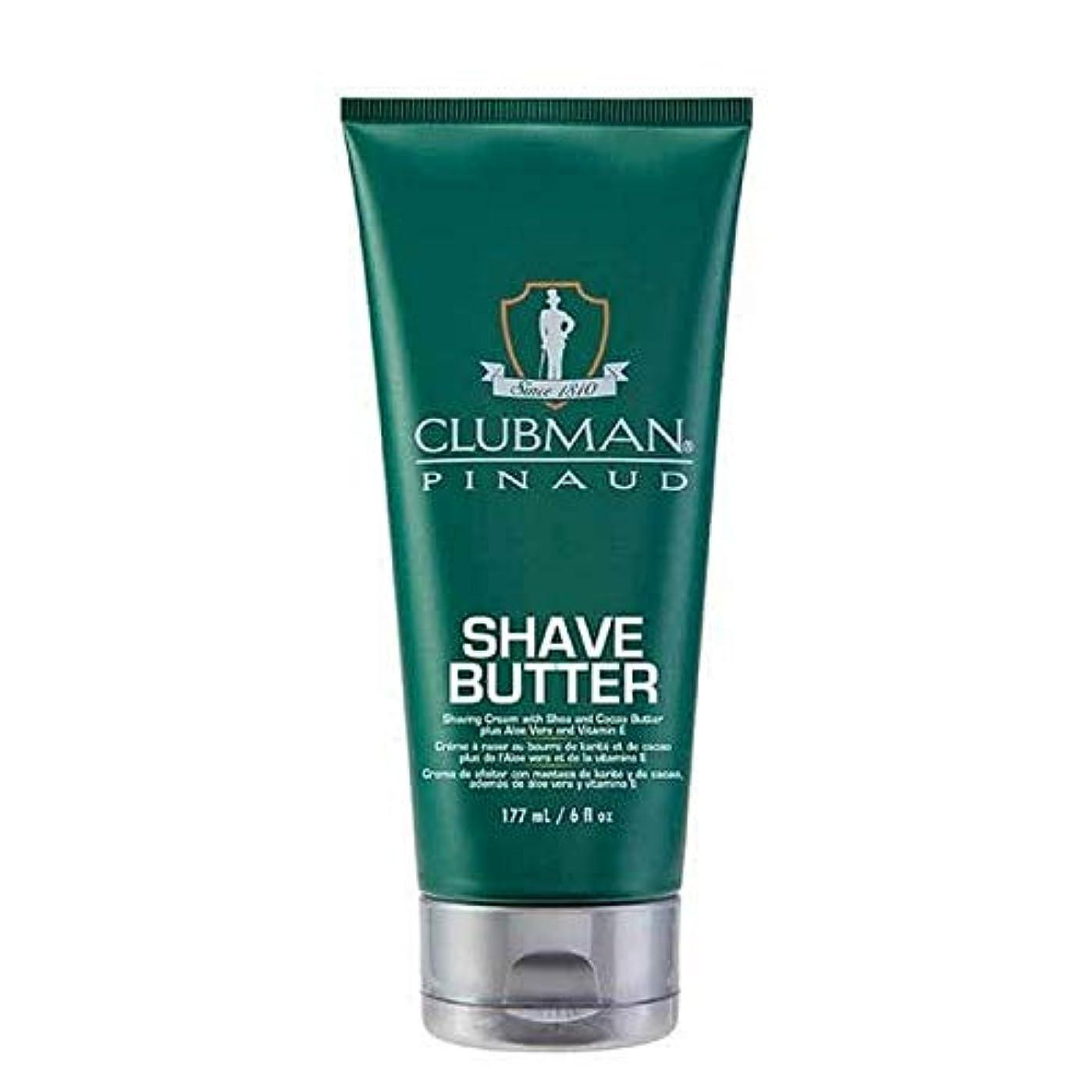 調整貴重な食物[Clubman] クラブマン剃りバター - Clubman Shave Butter [並行輸入品]