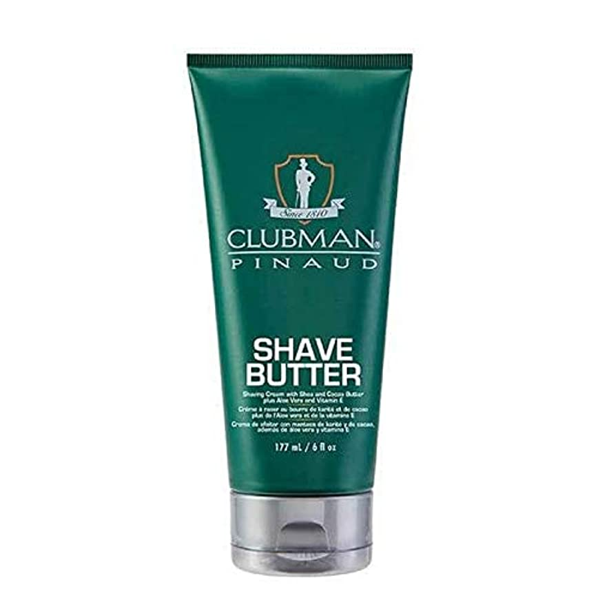 イチゴはっきりしないトランジスタ[Clubman] クラブマン剃りバター - Clubman Shave Butter [並行輸入品]
