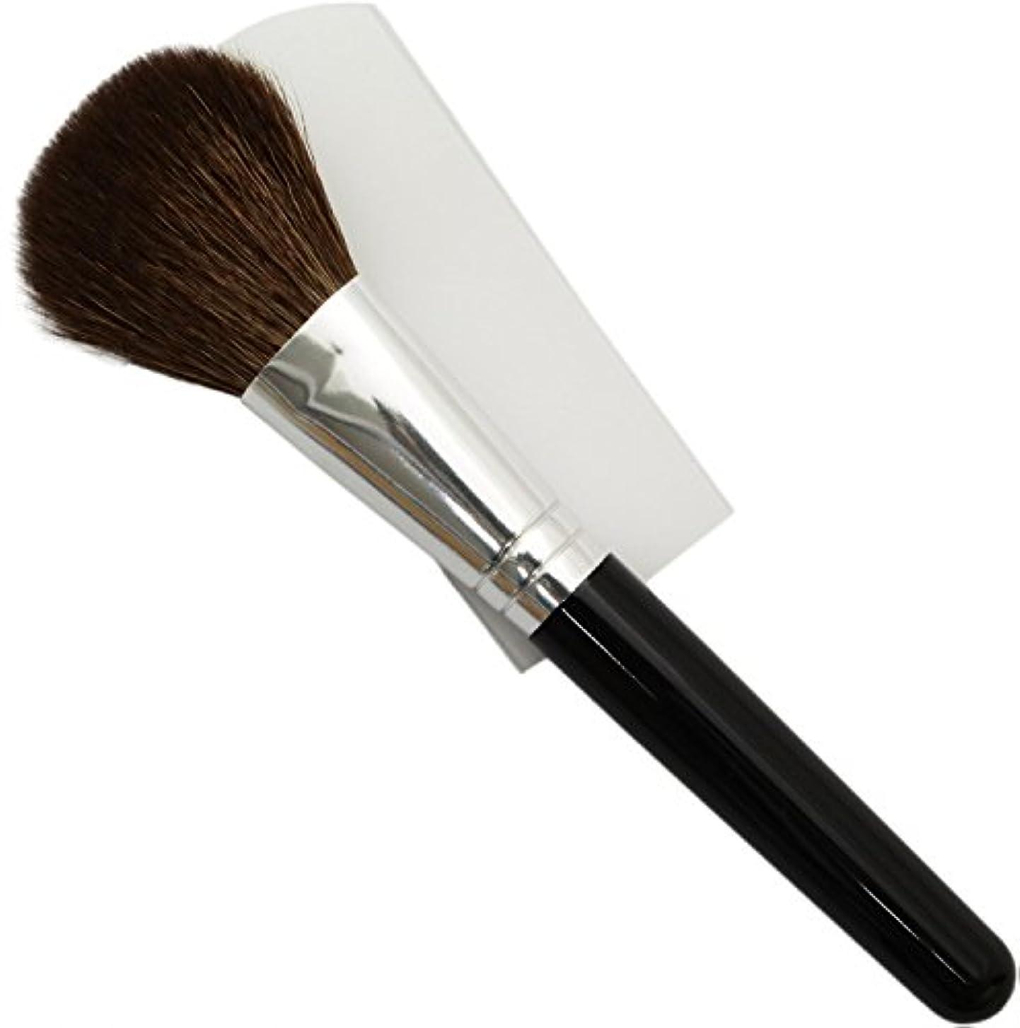 唯一リフレッシュピアース熊野筆 メイクブラシ KUシリーズ フェイスブラシ 山羊毛